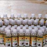 vco sr12 herbal skincare