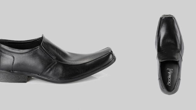 Sepatu yang Murah, Mahal dan Berkualitas